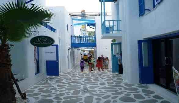 Santorini Park Cha Am